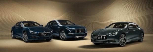 Maserati выпустит 100 машин в исполнении Royale