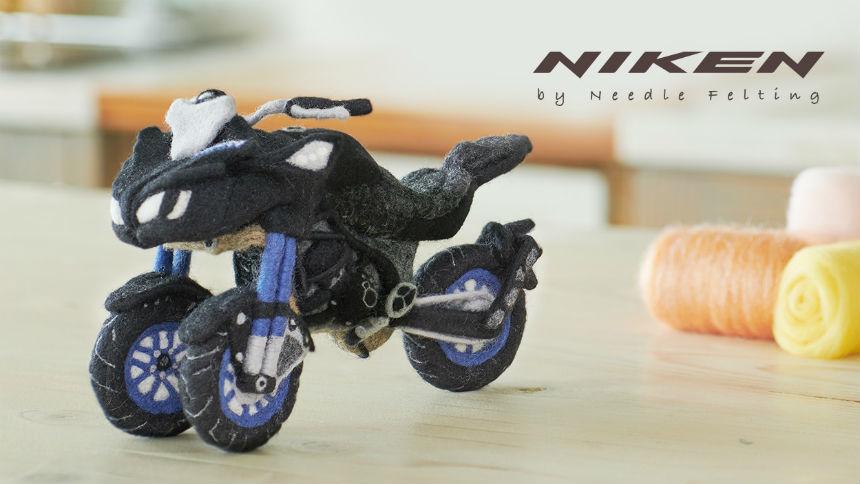 Yamaha расскажет, как сделать мотоцикл из шерсти