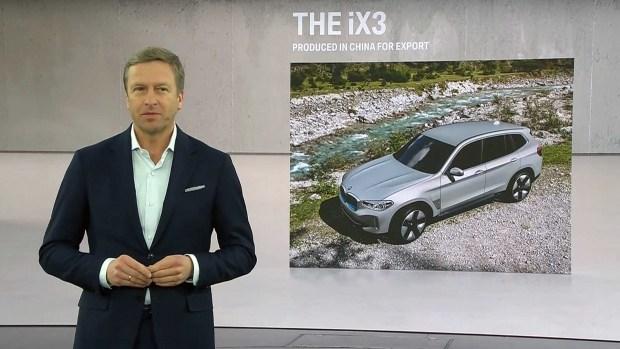 Раскрыт дизайн серийного BMW X3 на батарейках