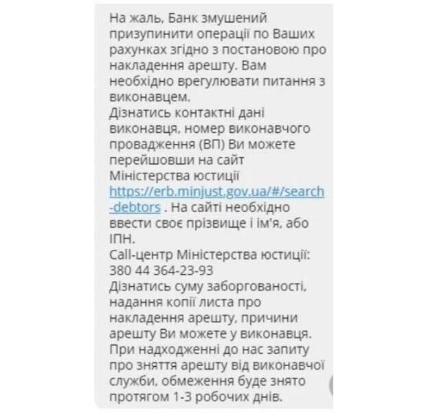 В Украине начали арестовывать счета за неуплату штрафов за парковку
