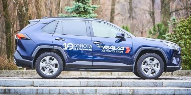 Спеціальні умови придбання Toyota