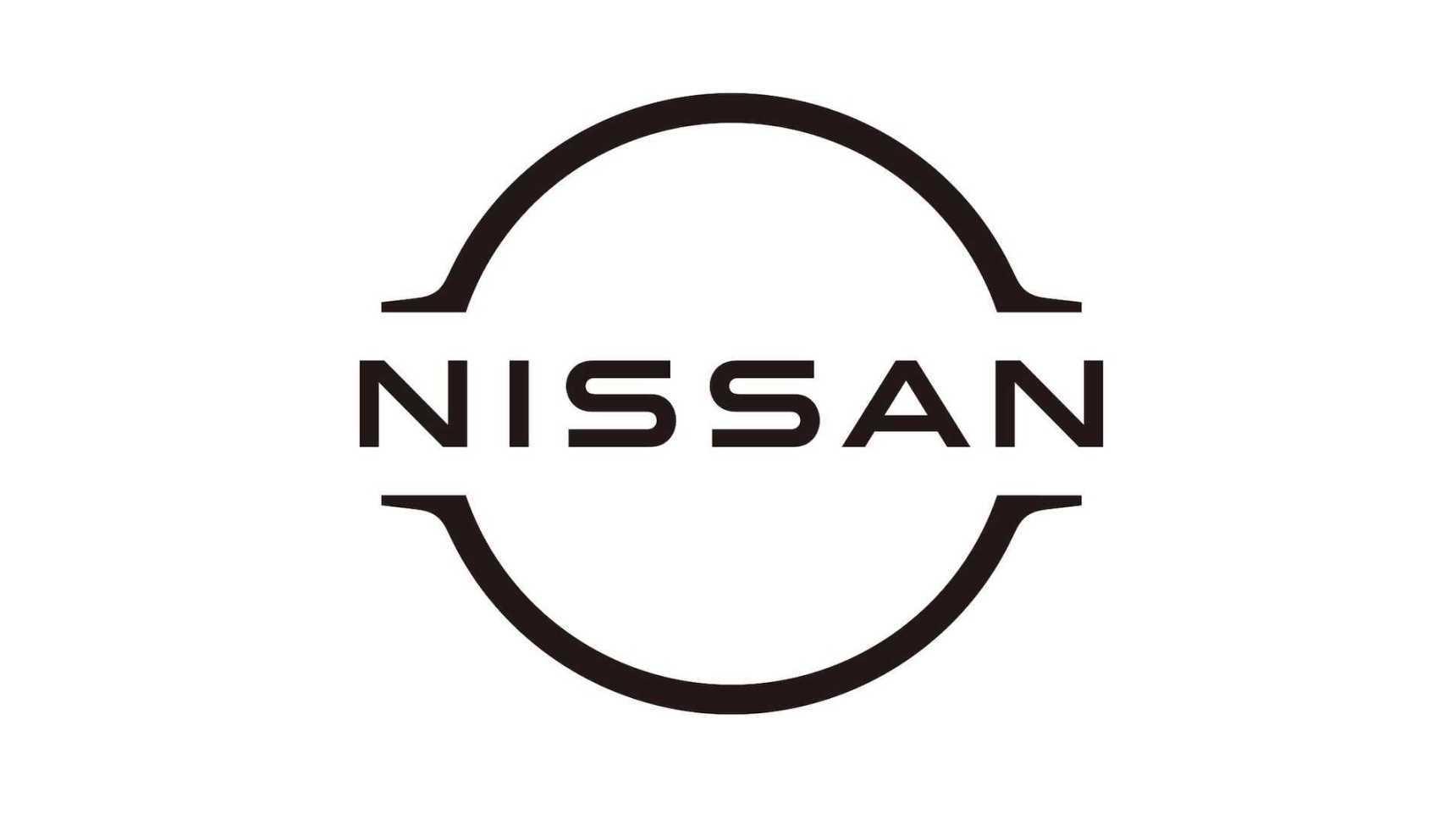 Nissan зарегистрировал новые логотипы