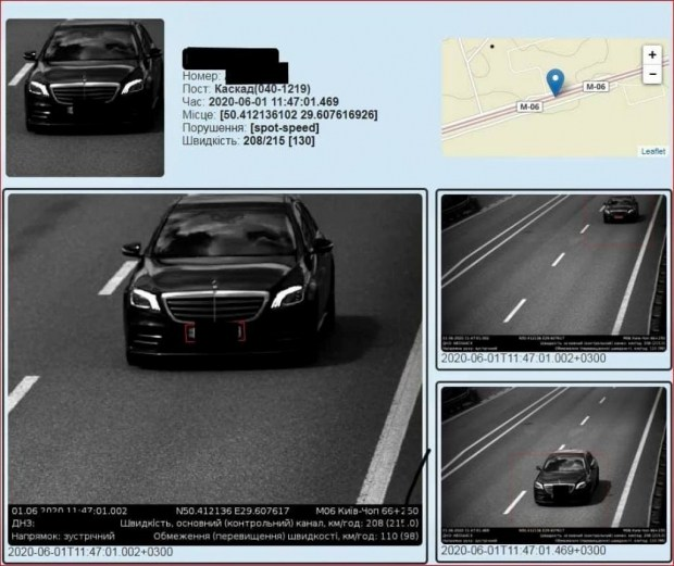35 тысяч нарушений и первый рекорд: итоги первого дня работы камер автофиксации