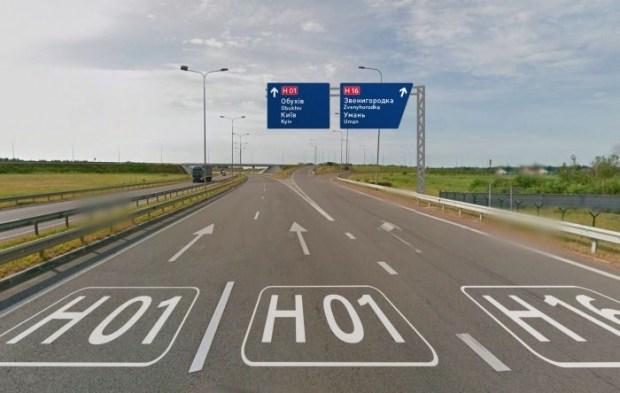 В Украине появятся новые дорожные знаки (фото, графика)