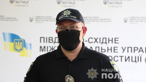Первый пост полиции с системой поиска «Гарпун»