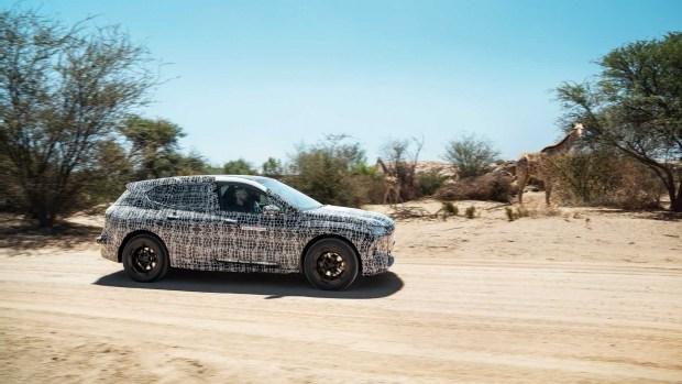 Технологический флагмана BMW: известно имя и харктеристики