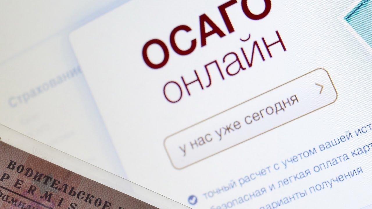 В Николаеве страховку осаго оформляют через онлайн-сервис e-posluga.com.ua