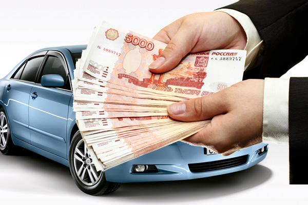 Займы на выгодных условиях под залог автомобиля или ПТС