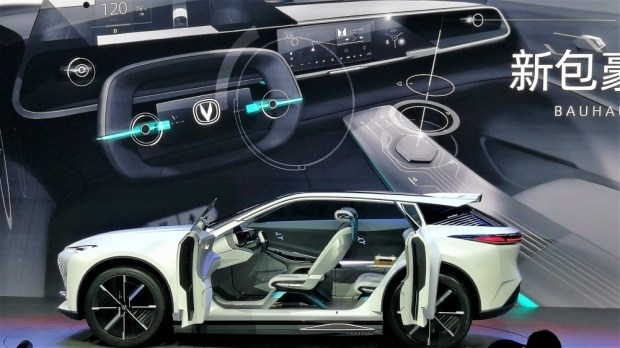 Changan представил в Пекине концепт Vision-V
