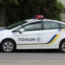 Полиция ищет новые машины для битья?