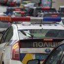 Патрульная полиция выводит «фантомные» патрули