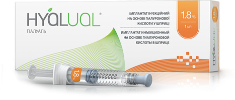 Препараты Гиалуаль в Казани