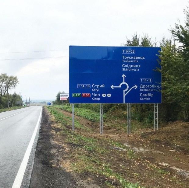 Новые дорожные знаки уже появились на украинских дорогах