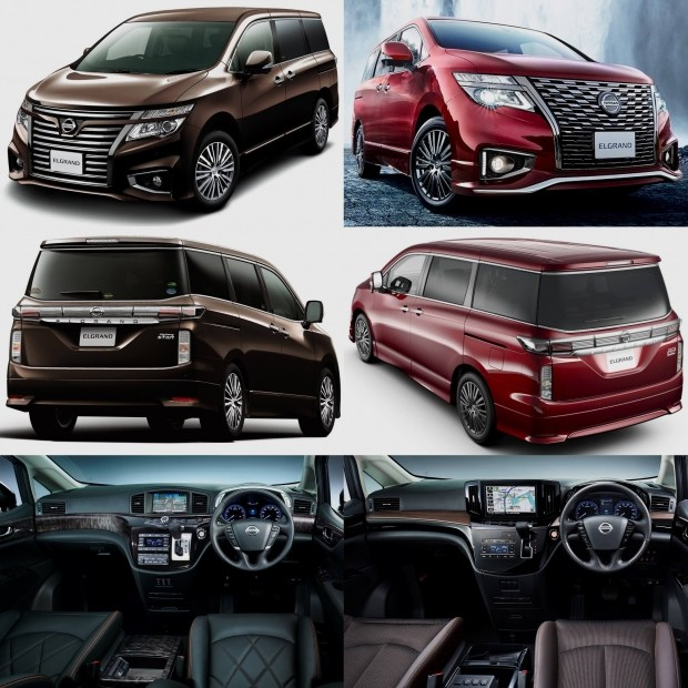Nissan обновил свой Elgrand