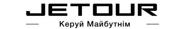 JETOUR – УкрАВТО представляет первый бренд в ряду премьер в Украине