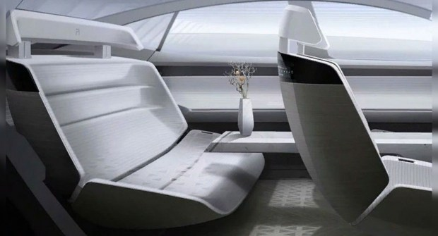 Концепт-кар R-Aura Concept с вазой и цветами