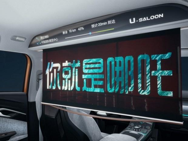 Электрокар Neta U: как вам такой вариант для такси?