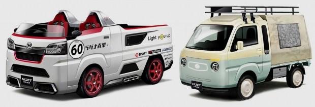 Daihatsu удивит своими необычными концептами