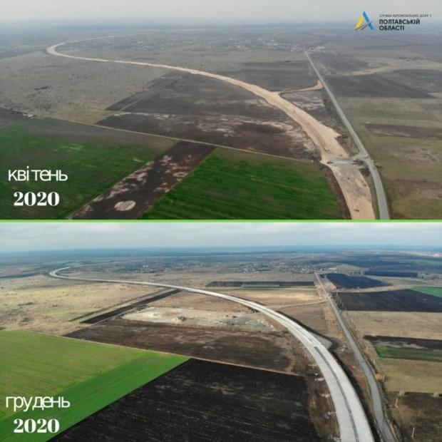 На новой бетонной дороге в Полтавской области открывают два объезда, построенных с нуля