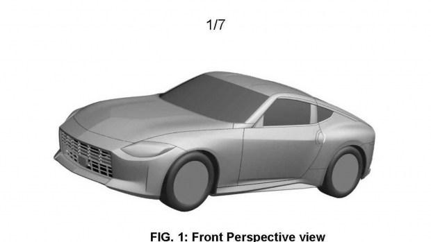 Nissan рассекретил новый Z