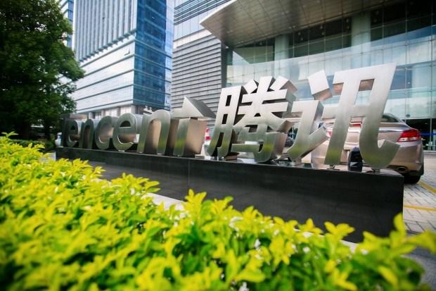 Geely и Tencent возьмутся за «ум» автомобилей
