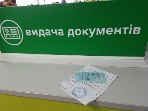 Сервисные центры МВД в карантин будут работать в обычном режиме