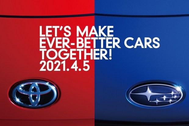 Зачем объединяются Toyota и Subaru?