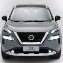 Nissan представил новый X-Trail