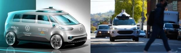 Argo AI представила продвинутый лидар для Ford и VW