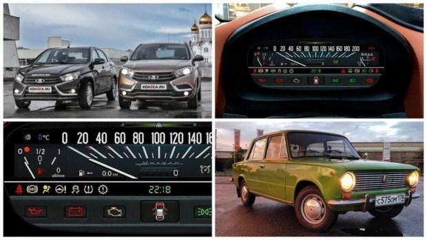 Lada Vesta и XRAY с цифровой «приборкой» в стиле ВАЗ-2101