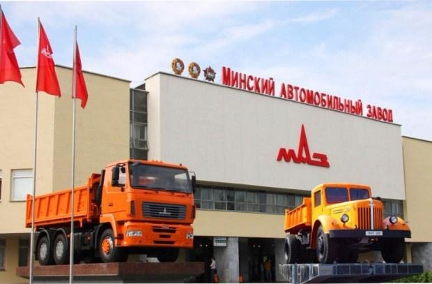 ЕС вводит санкции против белорусских автопроизводителей