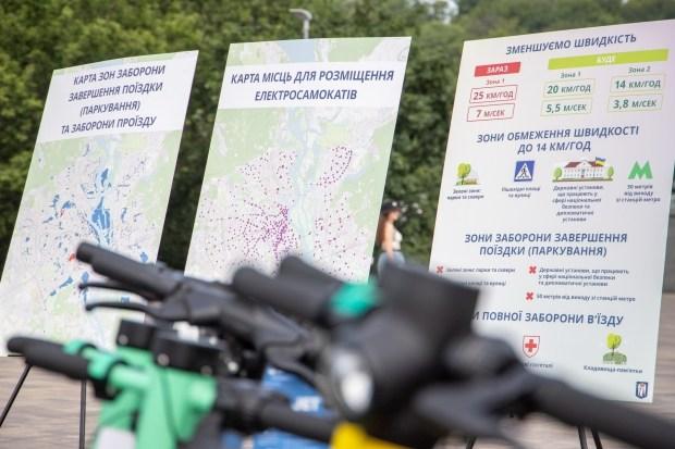 В столице ввели скоростные ограничения для электросамокатов