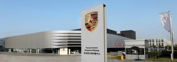 Компанию Porsche могут разорить штрафом за неоплаченные налоги