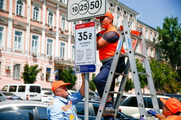 В Киеве утверждены новые парковочные зоны