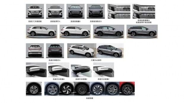 Рассекрчен новый Audi Q5 e-tron