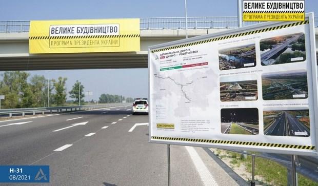 Новый участок трассы Н-31 испытали гоночными болидами