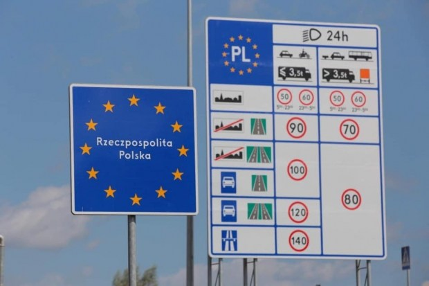 Между Украиной и Польшей появится новый пункт пропуска
