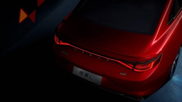 Компания Geely показала новый седан Emgrand L