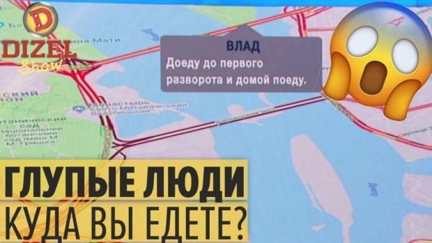 В Киеве посчитали количество автомобилей