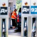 Новые предельные цены на топливо: что почем?